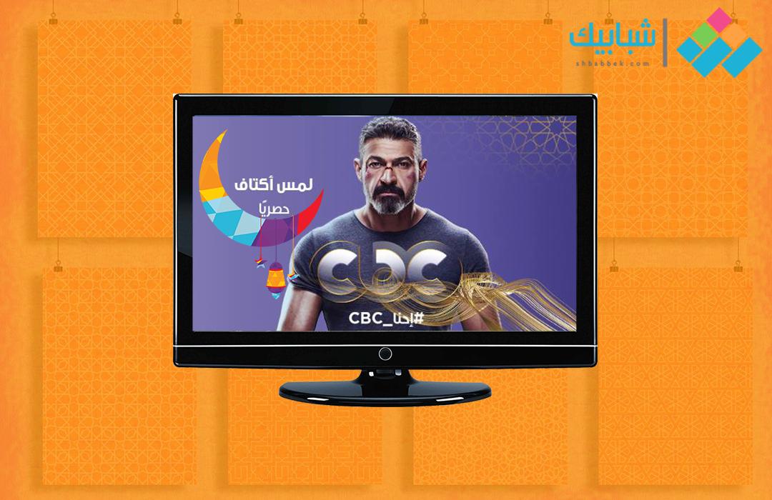 مسلسلات رمضان 2019 على قناة «سي بي سي»