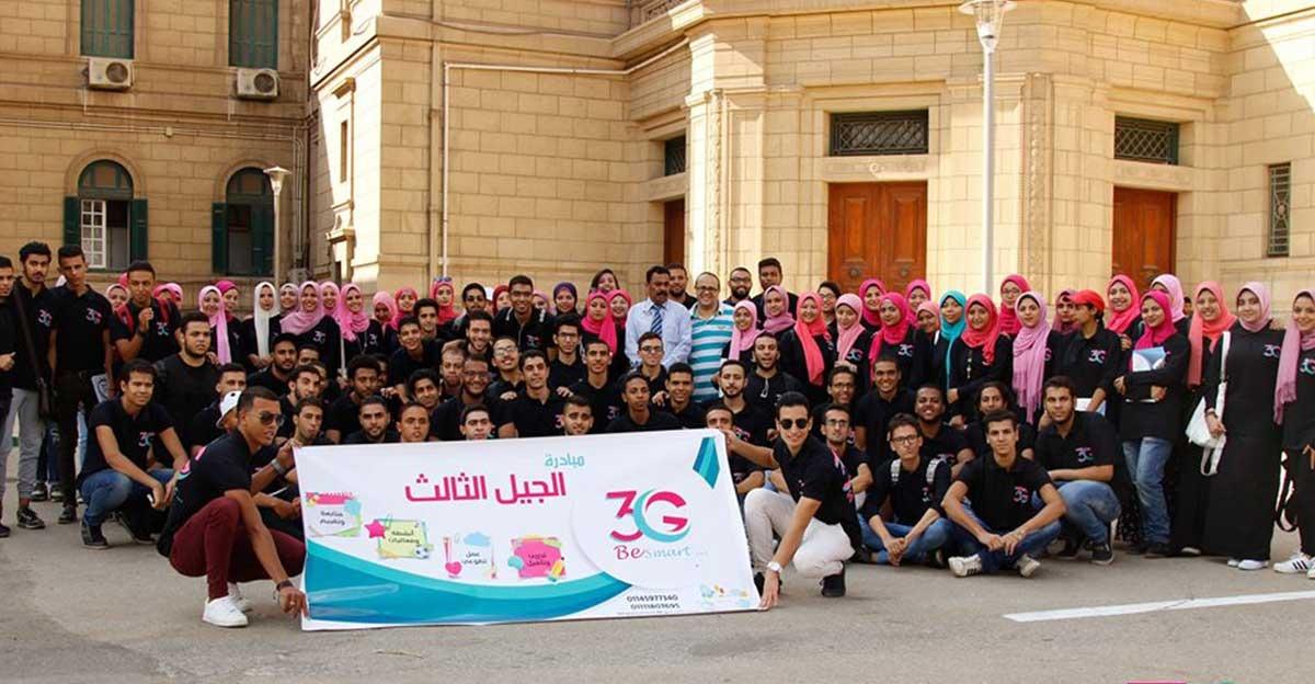 توعية وأنشطة مختلفة.. تعرف على 3G بجامعة القاهرة
