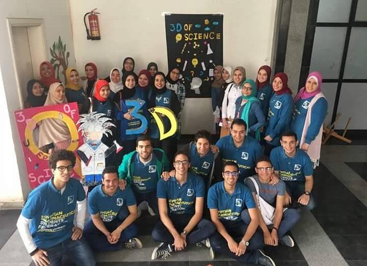 لتدريب طلاب صيدلة دمنهور.. تدشين حملة «3D of science» للبحث العلمي