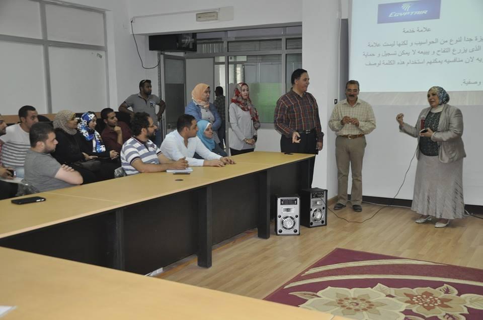 دورات في الحقوق الملكية للباحثين في جامعة قناة السويس