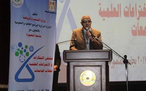 نائب رئيس جامعة المنصورة: لن نعلق على قرار «ترامب» ومناصرة الطلاب لفلسطين واجبة