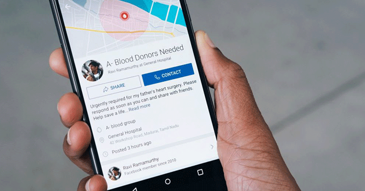 «فيس بوك» يستحدث أداة للتبرع بالدم