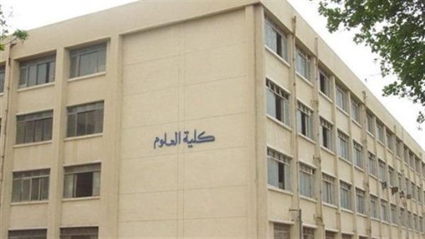 استبعاد 11 مرشحا من انتخابات اتحاد كلية العلوم جامعة المنصورة