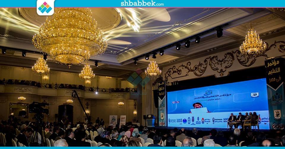«دمج التكنولوجيا وإلغاء الكتاب».. أهم توصيات مؤتمر تطوير التعليم