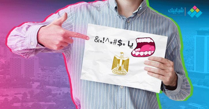 حكايات شتائم المصريين منذ الفتح الإسلامي.. «ابن ناس» ليست مدحا كما يظن البعض