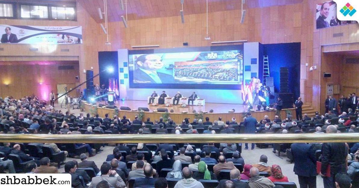 مؤتمر بجامعة أسيوط لدعم «السيسي» في انتخابات رئاسة الجمهورية