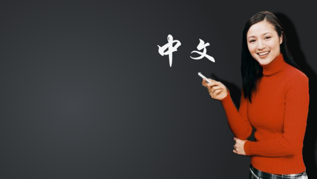 «بيفكر بالصيني».. اتعلم الصينية أون لاين