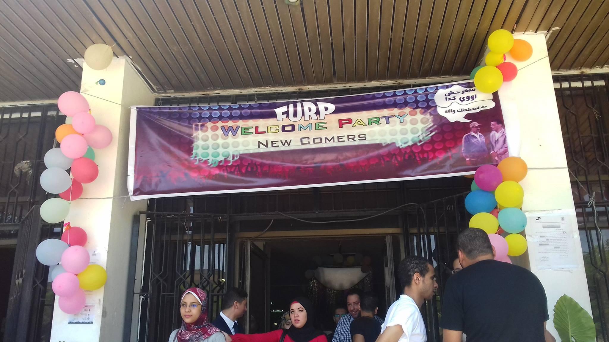 اتحاد طلاب تخطيط القاهرة يقيم مسابقة ومسرح للمستجدين