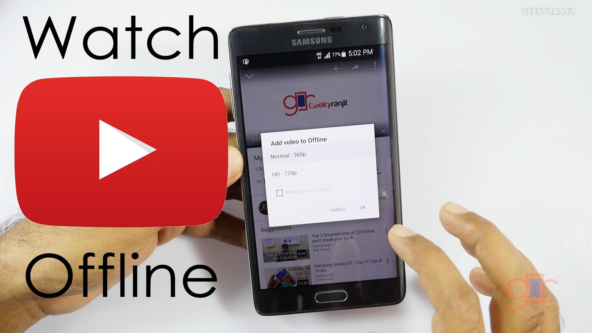 يوتيوب للمصريين: شاهدوا الفيديو بدون إنترنت