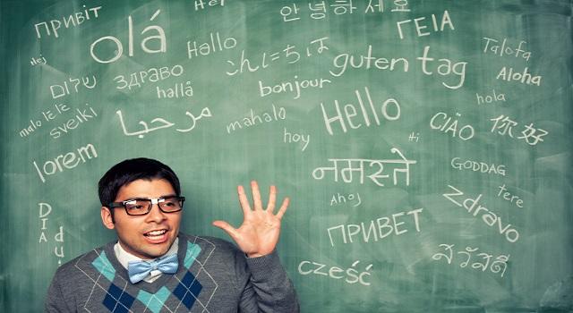 مواقع تعلمك أي لغة ببلاش