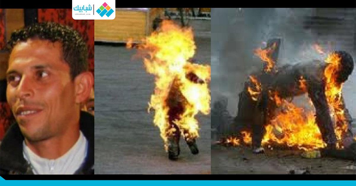 ذكرى «بوعزيزي».. وسر «Dégage» التي أشعلت الربيع العربي
