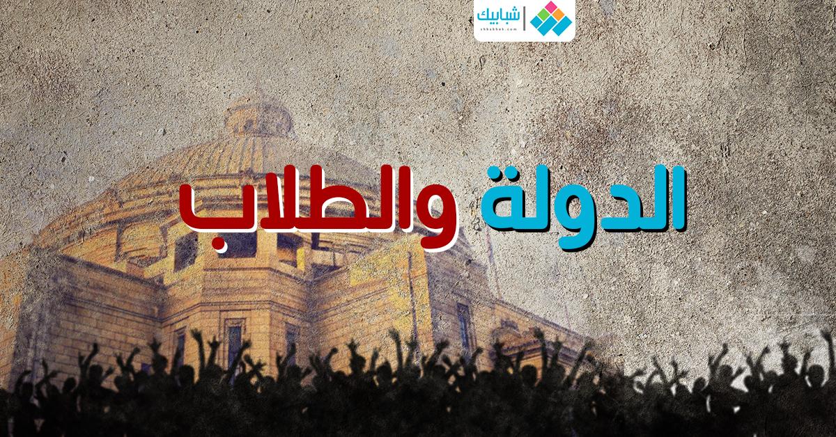 هل انتخابات اتحاد طلاب مصر باطلة؟