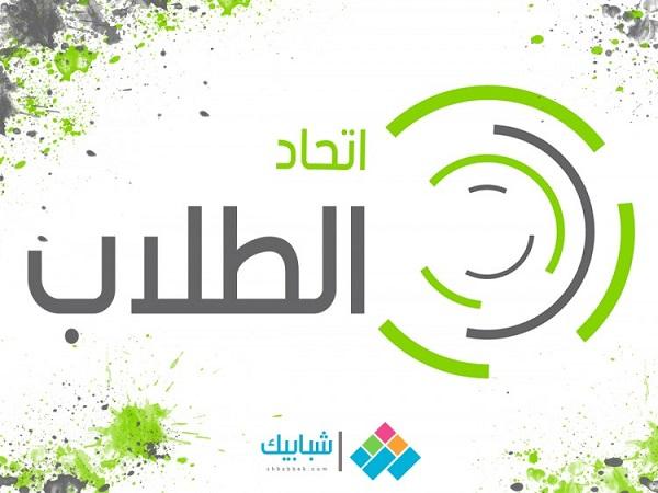 اجتماع الوزير باتحاد طلاب مصر.. «أعاصير الأزمة تشتد»