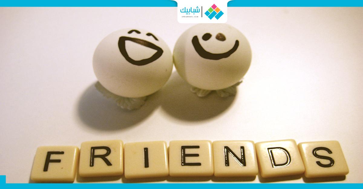 «الصداقة الحقيقية» تحميك من الأمراض.. تصور!