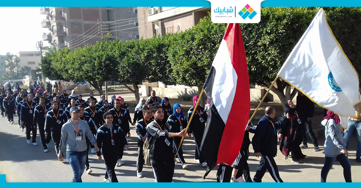 صور| مسيرة شباب المدن الجامعية بكفر الشيخ