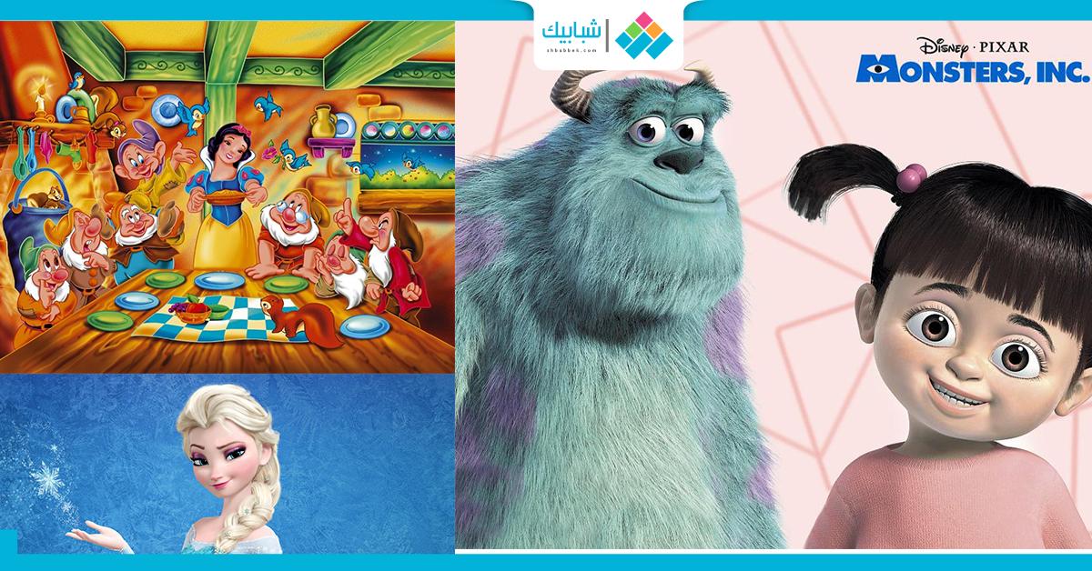 لعشاق الكارتون.. طلعوا الطفل اللي جواكوا مع الأفلام دي