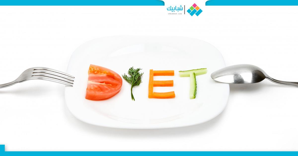 بالوصفات دي.. الرجيم مش بيضة مسلوقة وربع رغيف