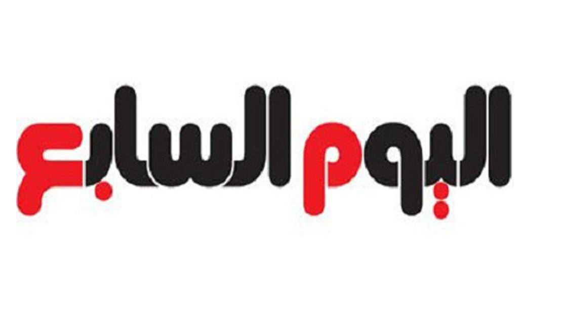 «اليوم السابع» يطلب مذيعين للعمل بقناته الجديدة