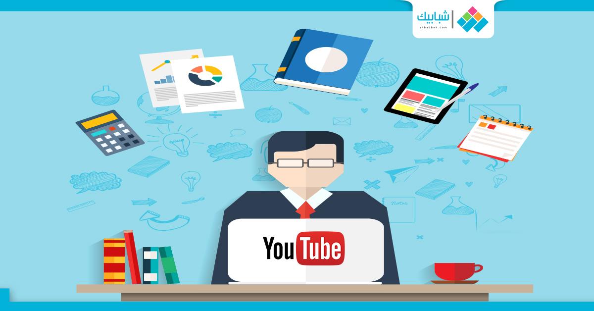 6 قنوات «يوتيوب» هتعلمك التسويق بسهولة