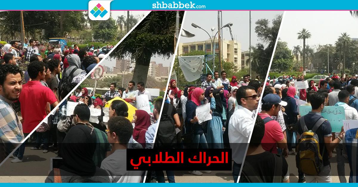 19 مظاهرة وحبس 6 طلاب.. الحراك الجامعي في أسبوع