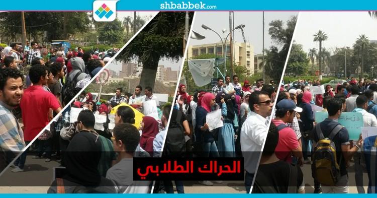 لماذا تحرِم جامعة القاهرة طلابها من التفاعل مع الأحداث؟