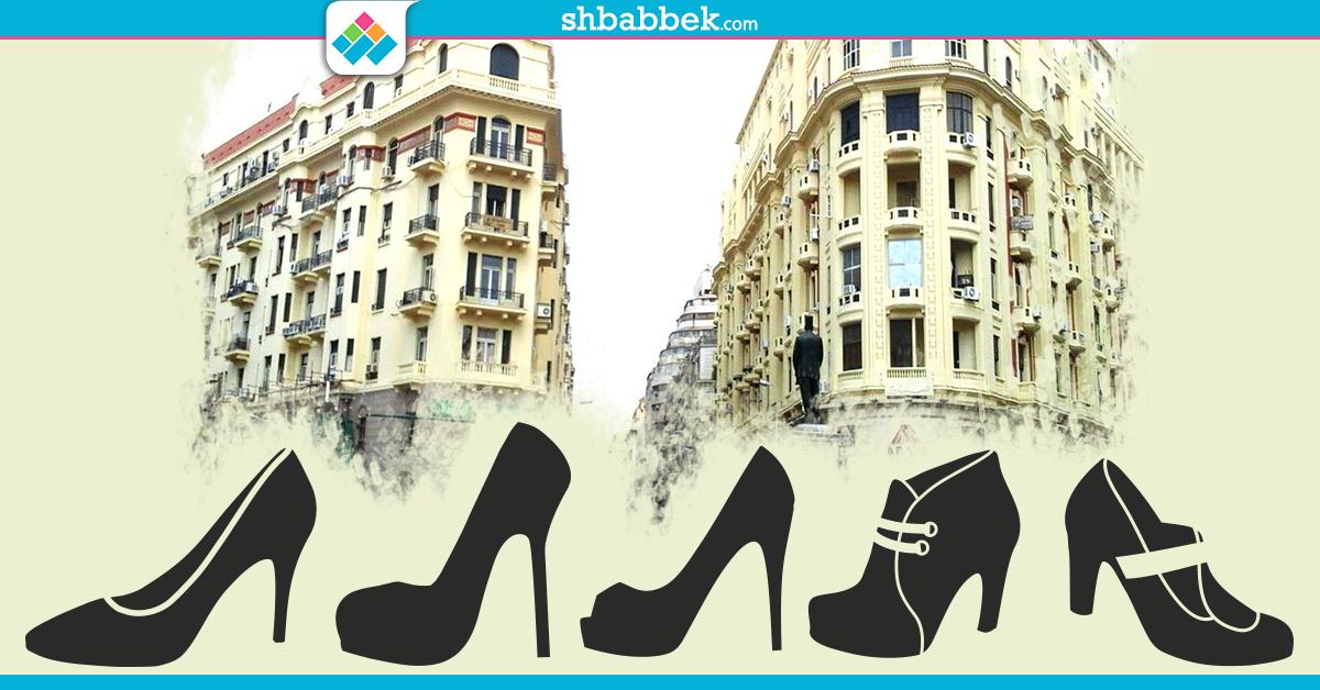85a9cdcc9 محلات أحذية في وسط البلد أسعارها «على قد الإيد».. (صور) - شبابيك