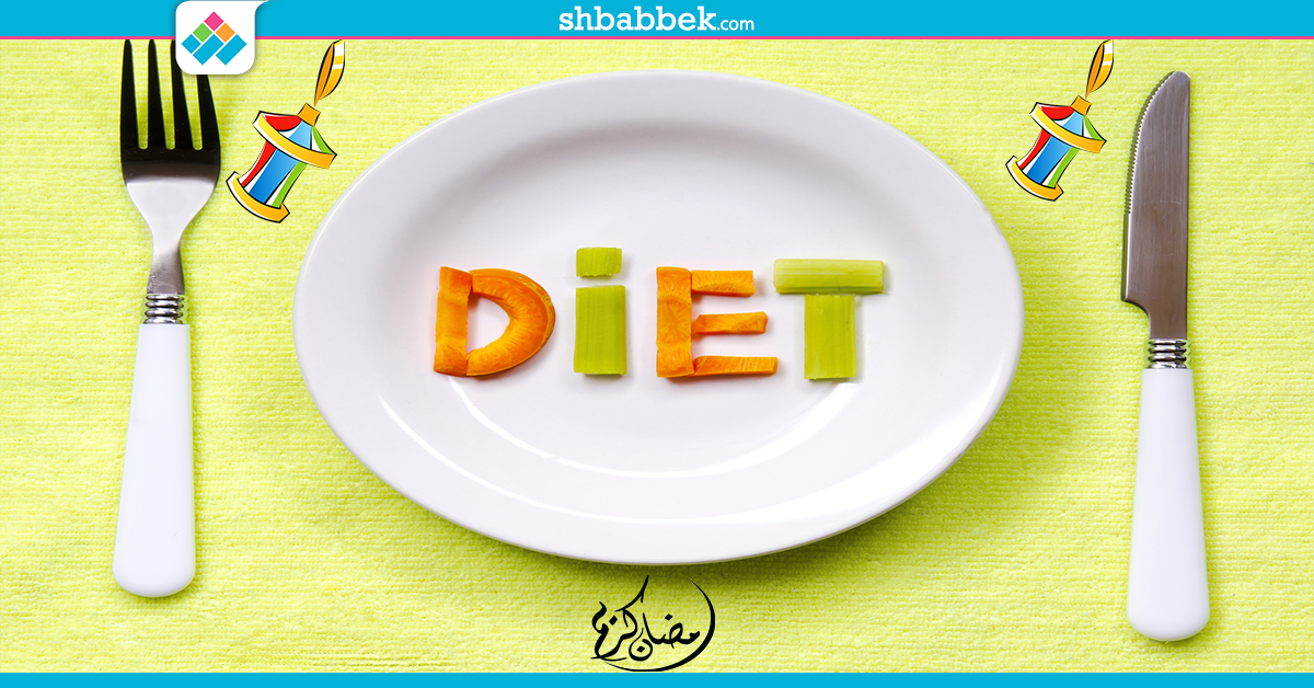 دليلك لو عايز تخس في رمضان.. اسمع ومش هتندم