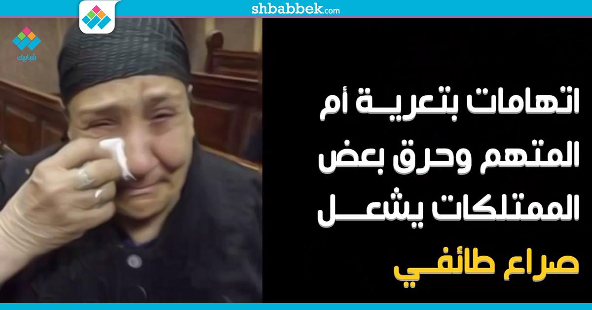 أبو قرقاص وغيرها.. مشاكل اجتماعية أم فتنة طائفية؟