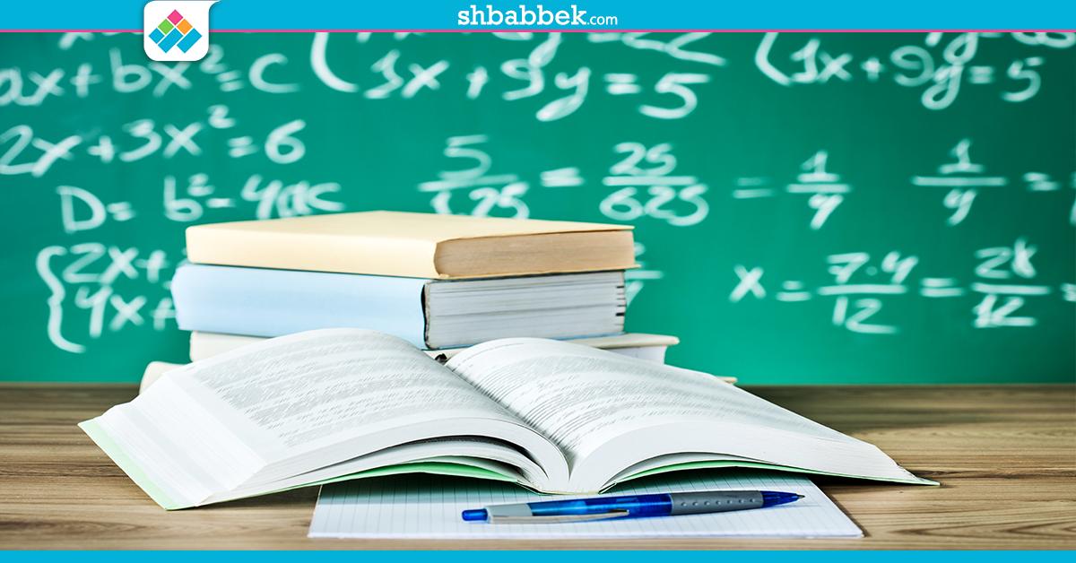 امتحان «إحصاء» لطلاب الثانوية العامة (تدريب)
