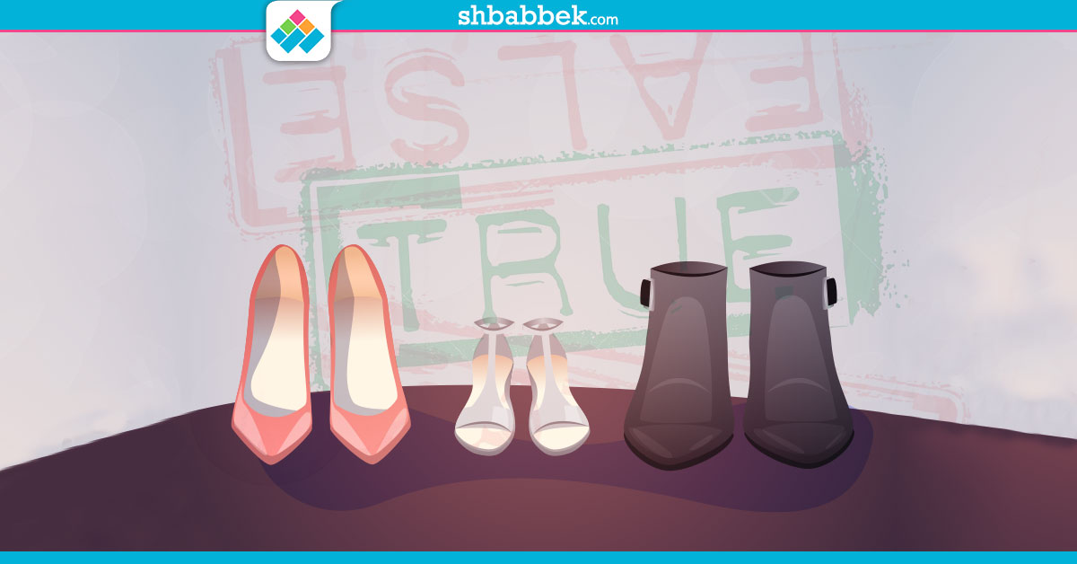 للبنات.. مزيد من الأناقة يعني حذاء بالمواصفات دي