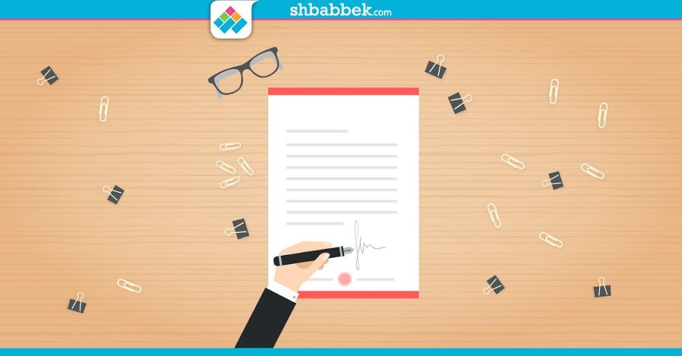 لطلاب الدراسات العليا.. 5 نصائح لكتابة توصيات الرسالة