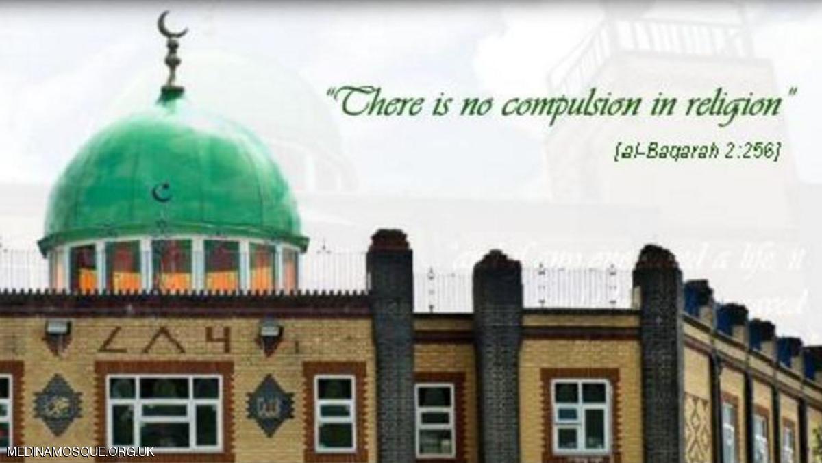 إلغاء صلاة العيد في «ساوثامبتون» البريطانية بسبب جماعات مناهضة للهجرة