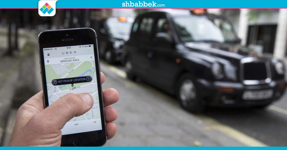هتسهلك مشاويرك.. 4 تطبيقات لطلب سيارات الأجرة
