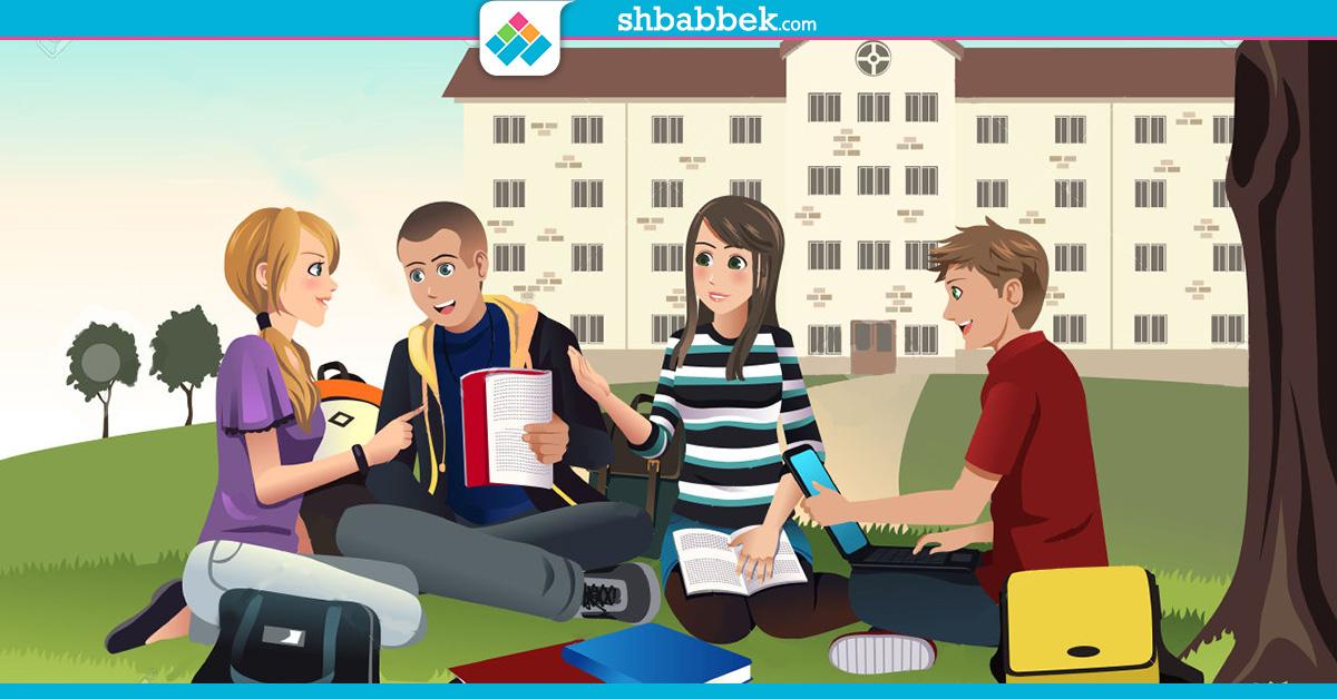 لطلاب أولى جامعة.. دي أفضل طريقة لتكوين صداقات جديدة