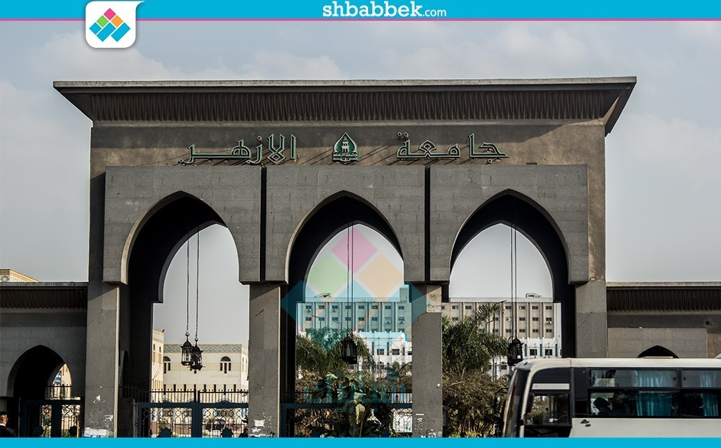 http://shbabbek.com/upload/تفكيك واختلاط وأقباط.. هذا هو وضع جامعة الأزهر في القانون الجديد
