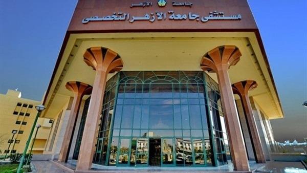بلطجية يهاجمون مستشفى جامعة الأزهر بدمياط.. طبيب يحكي تفاصيل الاعتداء ويعلن استقالته