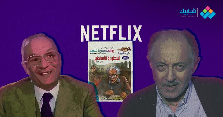 أبطال مسلسل ما وراء الطبيعة.. من يمثّل رفعت إسماعيل على الشاشة؟