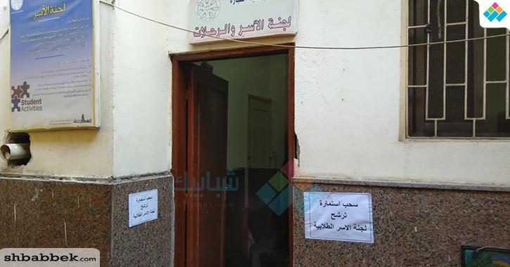 61 مرشحا لانتخابات اتحاد طلاب تجارة عين شمس