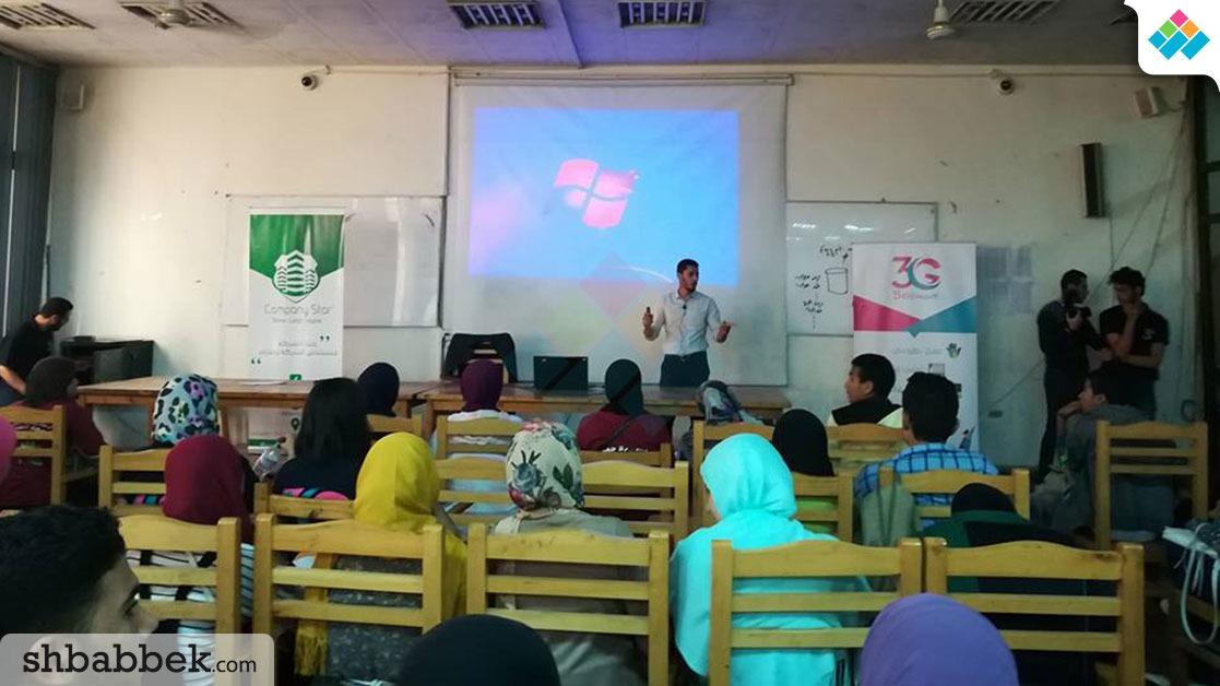 محاضر بـ«تخطيط القاهرة» للطلاب: التقدير الدراسي ليس أساس اختيارك للوظيفة