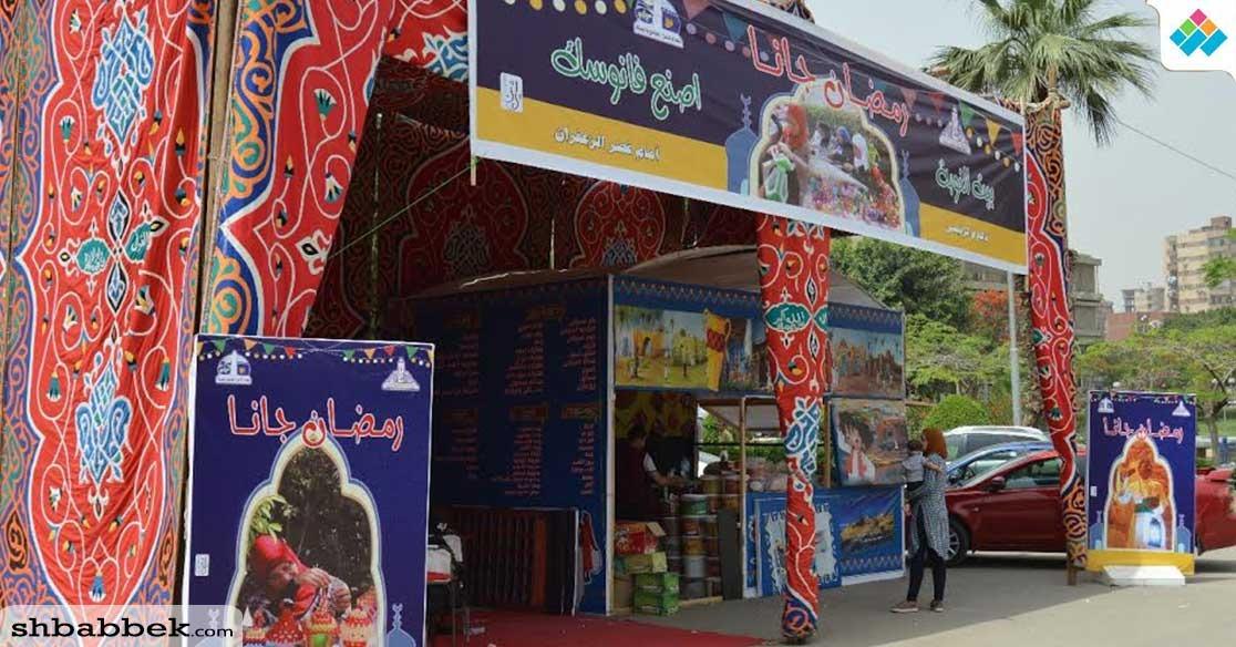 جامعة عين شمس تطلق مبادرة «اصنع فانوسك» وتوفر مستلزمات رمضان بأسعار رمزية