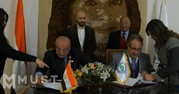 تفاصيل إنشاء أول مركز لمعهد إعداد القادة في جامعة مصر للعلوم والتكنولوجيا