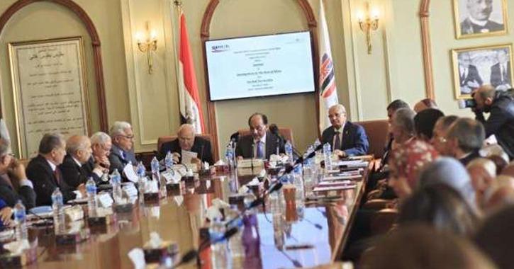 الجامعة البريطانية تدرس مشكلات القارة الأفريقية وأمن البحر الأحمر