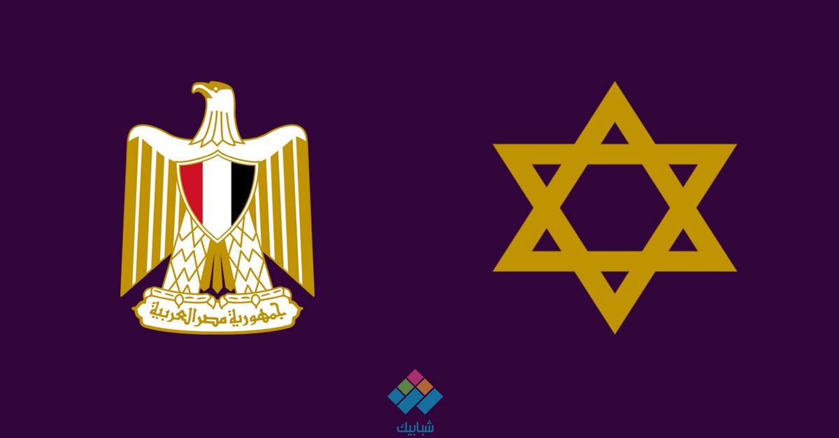 هذا ما فعله اليهود بمصر.. 5 كتب تلخص لك حياتهم في القاهرة
