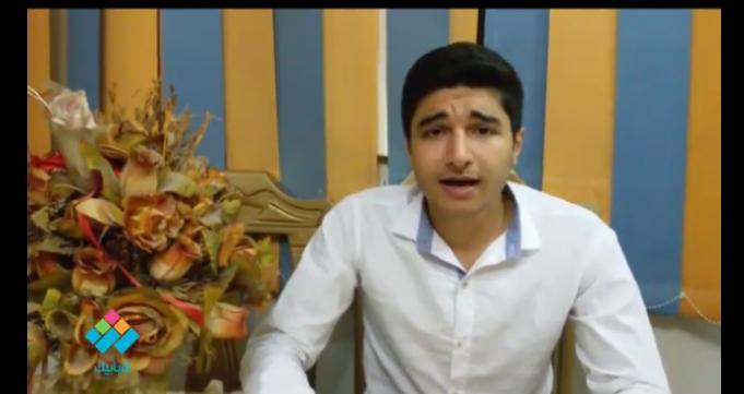 حسام الجمل.. طالب بجامعة المنصورة اكتشف موهبته من خلال الواجب المدرسي، ويسعى للوصول لبرنامج «ستار أكاديمي»