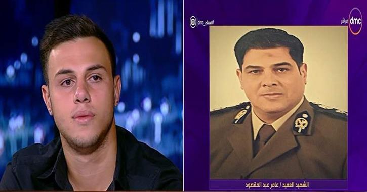 http://shbabbek.com/upload/نجل العميد عامر عبد المقصود بعد رفضه في كلية الشرطة: «دم أبويا راح علشان خاطر بلد زبالة»