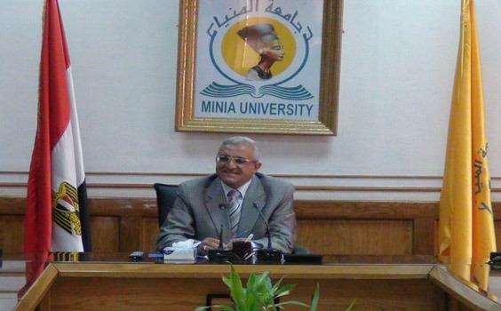 الكلمة الختامية لرئيس جامعة المنيا