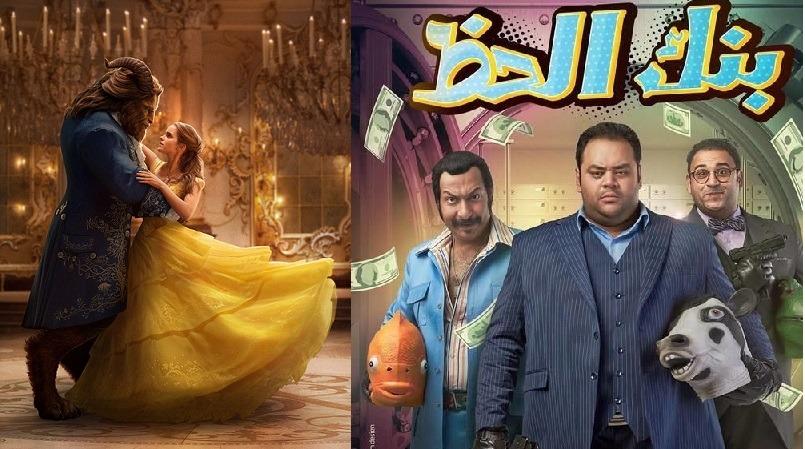 http://shbabbek.com/upload/شم النسيم في السيما مع محمد ممدوح وايما واتسون وغيرهم