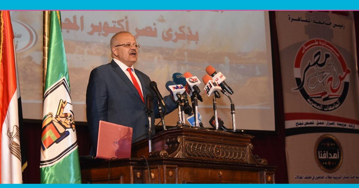 جامعة القاهرة تدرس إنشاء فرع لها بالعاصمة الإدارية الجديدة (صور)