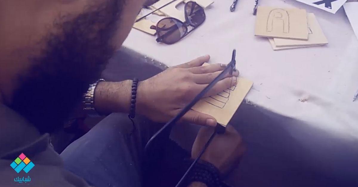 تعلم النحت على الخشب وصناعة «الحظاظات» بالحبال مع طلاب «عين شمس» (فيديو)