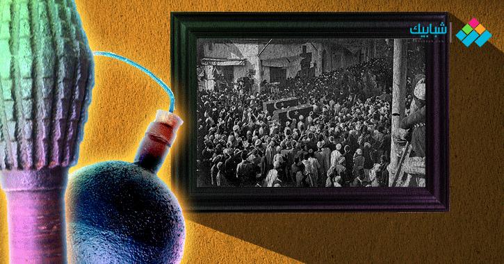 محمد حفني.. ما لا تعرفه عن الطبيب صانع قنابل ثورة 1919